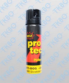 Kombiangebot Pfefferspray 63 ml + Holster